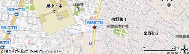 泉野3周辺の地図