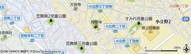 聞敬寺周辺の地図