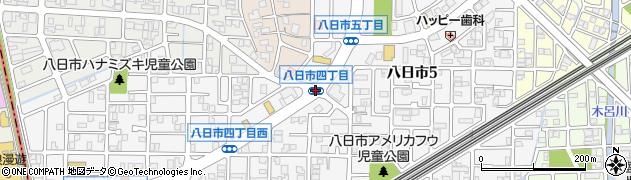 八日市4周辺の地図
