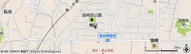 長野県長野市篠ノ井塩崎(明戸)周辺の地図