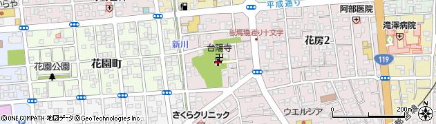台陽寺周辺の地図