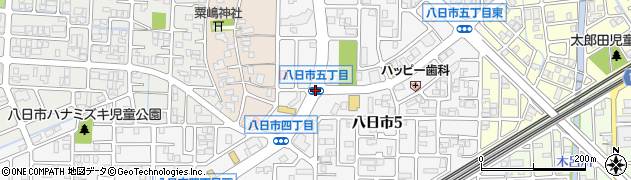 八日市5周辺の地図