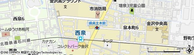 県央土木前周辺の地図
