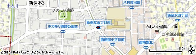 新保本5南周辺の地図
