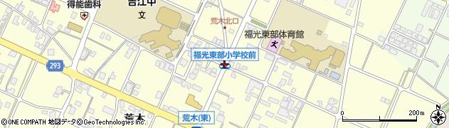 東部小前周辺の地図