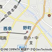 日本電信電話ユーザ協会(公益財団法人) 石川支部