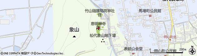 恵明寺周辺の地図