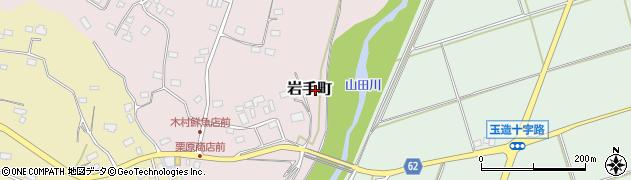 茨城県常陸太田市岩手町周辺の地図