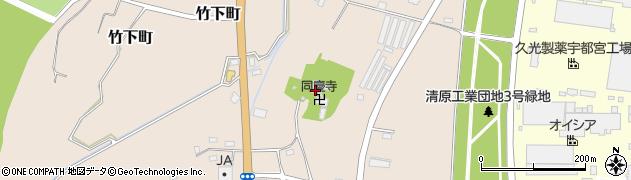 同慶寺周辺の地図