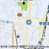 THE BODY SHOP(ザ・ボディショップ) 宇都宮パルコ店(2019年5月31日閉店)