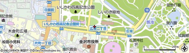 石川県金沢市広坂周辺の地図