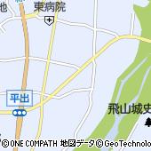 栃木県宇都宮市下平出町1599-6