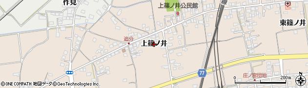 長野県長野市篠ノ井塩崎(上篠ノ井)周辺の地図