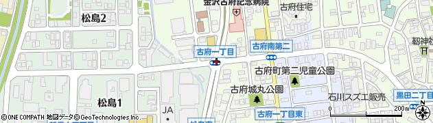 古府1周辺の地図