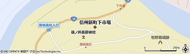 長野県長野市信州新町下市場周辺の地図