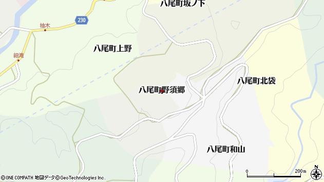 〒939-2472 富山県富山市八尾町和山の地図