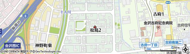 石川県金沢市松島周辺の地図