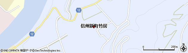 長野県長野市信州新町竹房周辺の地図