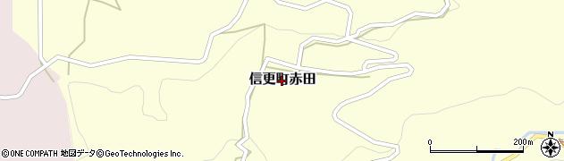 長野県長野市信更町赤田周辺の地図