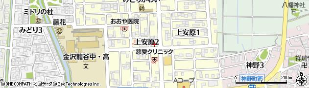 石川県金沢市上安原周辺の地図