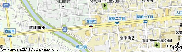 間明町周辺の地図