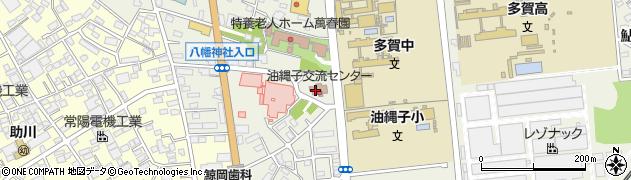 日立市役所 油縄子交流センター周辺の地図