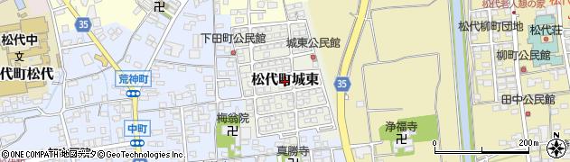 長野県長野市松代町城東周辺の地図