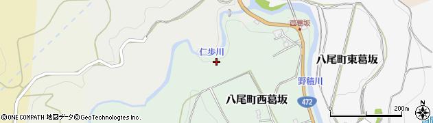 富山県富山市八尾町西葛坂周辺の地図