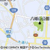 株式会社コジマ 本社