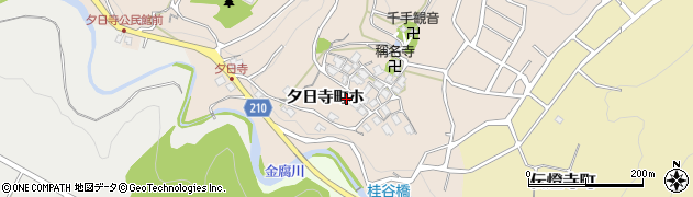 石川県金沢市夕日寺町(ホ)周辺の地図