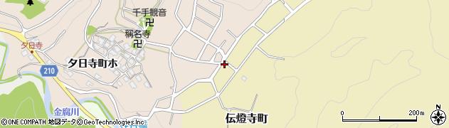 石川県金沢市伝燈寺町(ヘ)周辺の地図