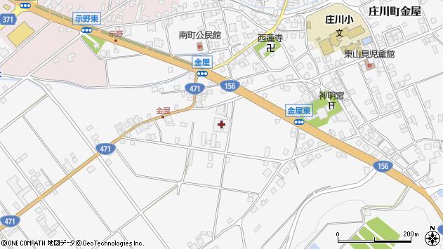 〒932-0305 富山県砺波市庄川町金屋の地図