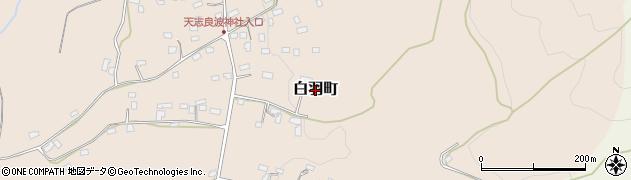茨城県常陸太田市白羽町周辺の地図