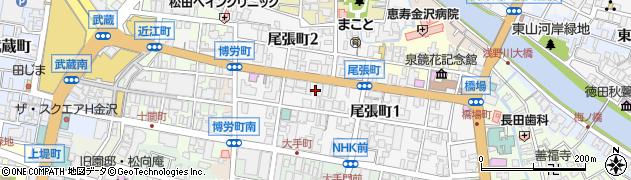石川県金沢市尾張町周辺の地図