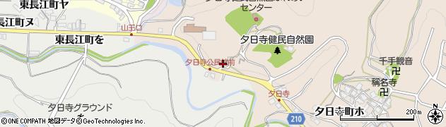 石川県金沢市夕日寺町(ハ)周辺の地図