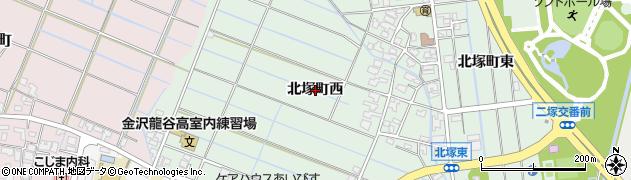 石川県金沢市北塚町(西)周辺の地図