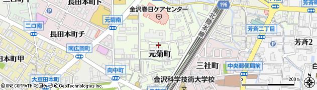 石川県金沢市元菊町周辺の地図