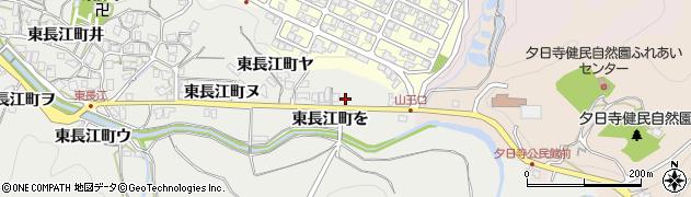 石川県金沢市東長江町(を)周辺の地図