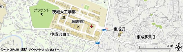 茨城大学工学部 会計第一係周辺の地図