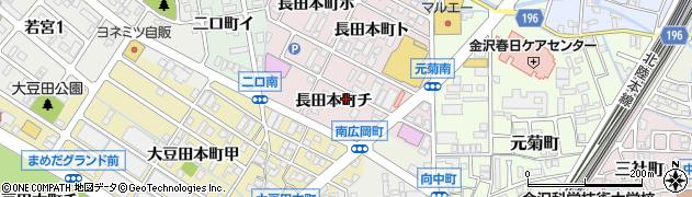 石川県金沢市長田本町(チ)周辺の地図