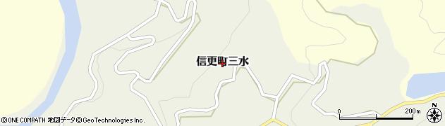 長野県長野市信更町三水周辺の地図