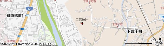 二荒神社周辺の地図