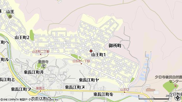 〒920-0821 石川県金沢市山王町の地図