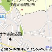 日通商事株式会社 本田技術研究所駐在所
