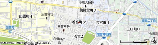 石川県金沢市若宮町(ヲ)周辺の地図