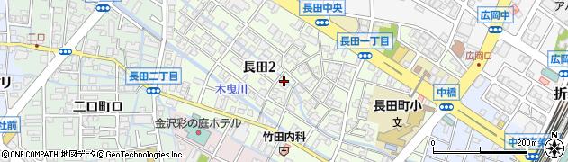 石川県金沢市長田周辺の地図