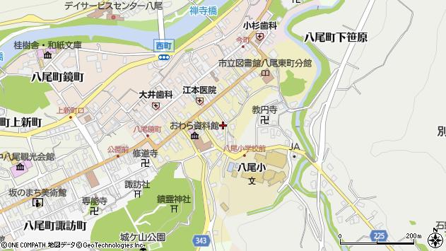 〒939-2354 富山県富山市八尾町東町の地図