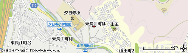 石川県金沢市東長江町(ほ)周辺の地図