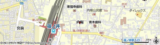 長野県長野市篠ノ井布施高田(内堀)周辺の地図