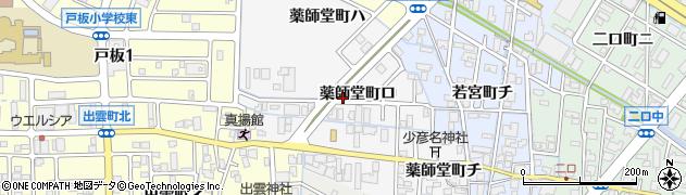 石川県金沢市薬師堂町(ロ)周辺の地図